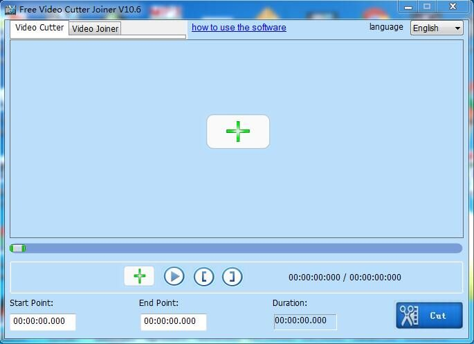 Image and audio joiner software free download